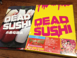 Dead_sushi_br