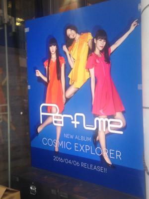 201604perfume1