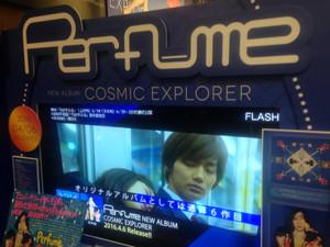 201604perfume3_3
