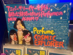 Aa201604perfume1